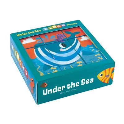 Under the Sea Block Puzzle