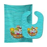 Noah's Ark Baby Bib & Burp Cloth BB7021STBU