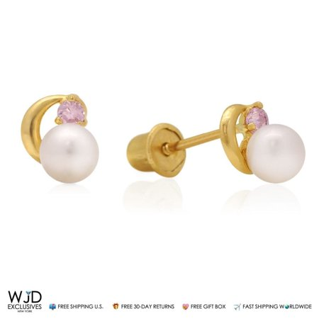 14K Yellow Gold 6mm Pink Tourmaline & Cultured Freshwater Pearl Stud Earrings 14k Double Cultured Pearl Earring