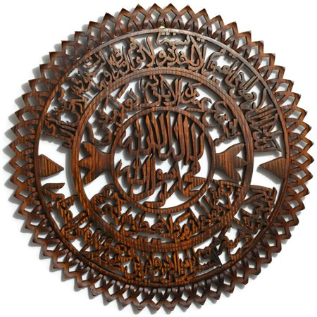 Ayat ul Kursi Islamic Hajj Haji HOLIDAY Gift Solid Wood Wall Art AyatUl Kursi with Shahada First Kalima Kalma Hand Crafted Decorative Display Plaque 17