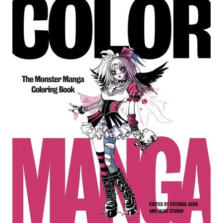 Color Manga: The Monster Manga Coloring Book (Paperback) - Monster High Halloween Coloring Pages