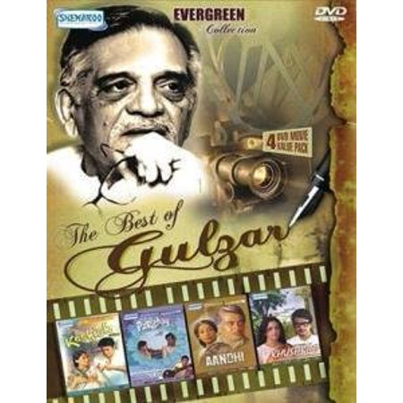 The Best of Gulzar (Best Scanner In India)