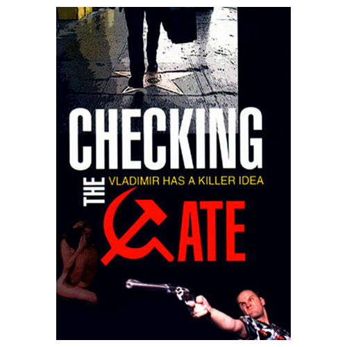 Checking the Gate (2003)