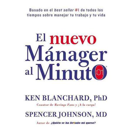 El Nuevo M Nager Al Minuto   One Minute Manager