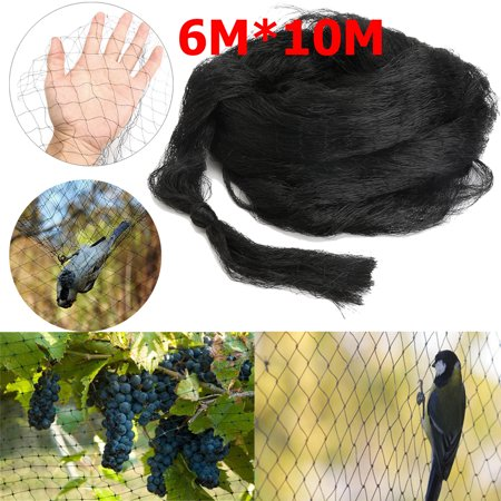 Meigar Garden Bird Netting Anti Bird Protection Net Fruit Vegetables Flower Garden Pond Netting, 32 x 19 ft