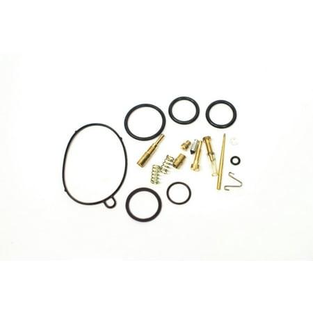 1985 1986 Honda FourTrax TRX125 Carburetor Repair Kit Carb