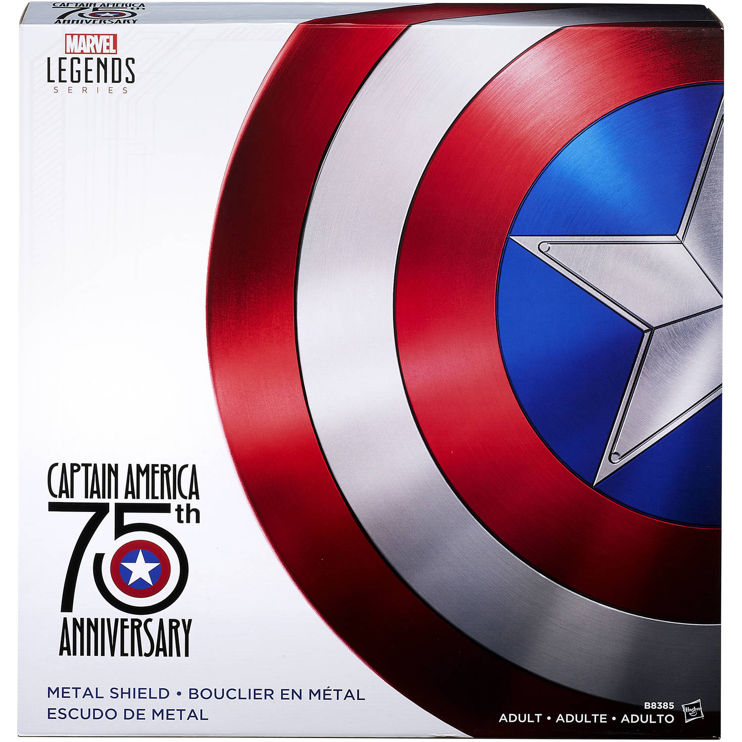 marvel legends captain america 75th anniversary metal shield walmartcom - Bouclier Captain America