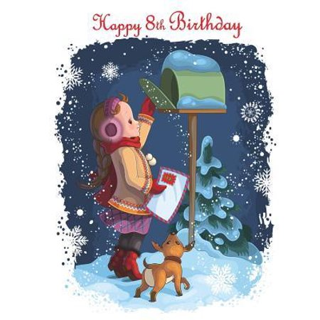 Happy 8th Birthday: Sweet Christmas Sketch Book for Kids. Perfect for Doodling, Drawing and Sketching. Way Better Than a Birthday Card! (Best Way To Curb Sweet Cravings)