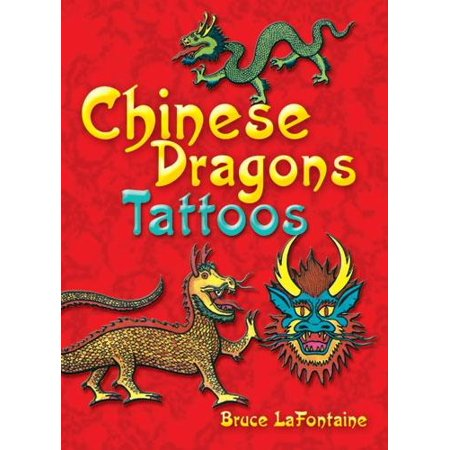 Flame Dragon Temporary Tattoo (Temporary Tattoos: Chinese Dragons Tattoos (Paperback))