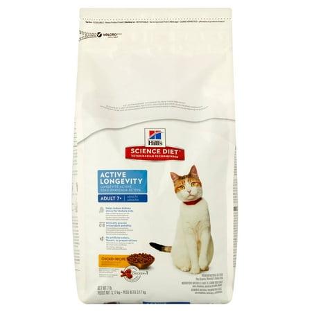 Science Diet Prescription Cat Food W D