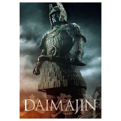 Daimajin (2012)
