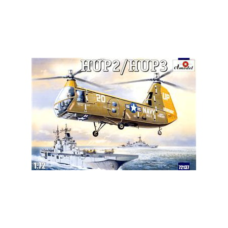 1/72 HUP2/3 Helicopter (Markings for US or Royal Canadian)