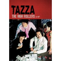 Tazza: The High Rollers (DVD)