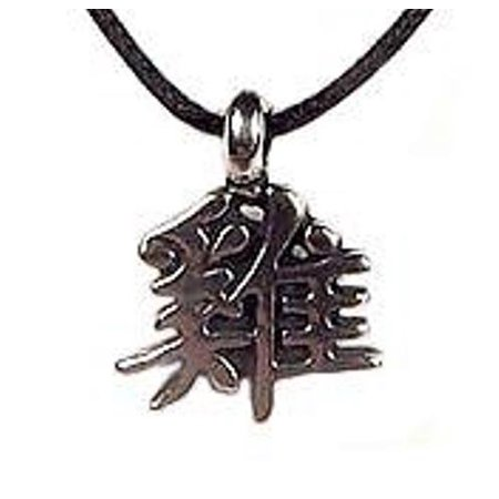 PENDANT:year of rooster, CHINESE ZODIAC ROOSTER PENDANT 1933