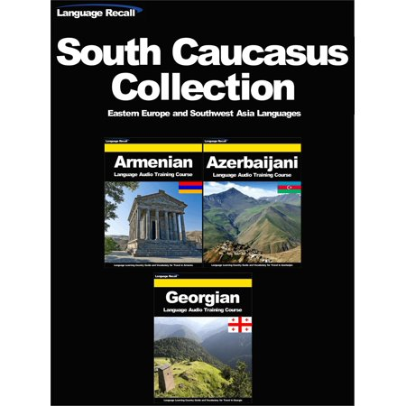 South Caucasus (Transcaucasia) Collection - Eastern Europe and Southwest Asia Languages -
