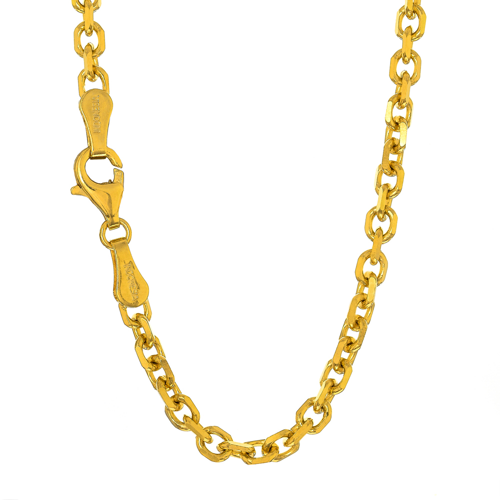 """10K 16"""" Yellow Gold 0.8mm Diamond Cut Cable Chain with Lobster Clasp"""