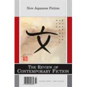 Review of Contemporary Fiction No.2 New Japanese Fiction-Vol.22