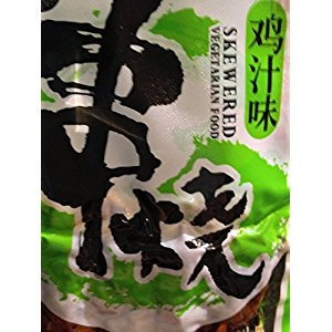 Xiangxiangzui Spicy Tofu Snack Skewered Vegetarian  Chicken Taste + One NineChef Spoon (One