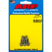 ARP 10-32 mm Thread 0.500 in Long Polished Bolt 5 pc P/N 702-0500