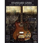 Constructing Walking Jazz Bass Lines Book III - Standard Line - Japanese Bass Tab Edition