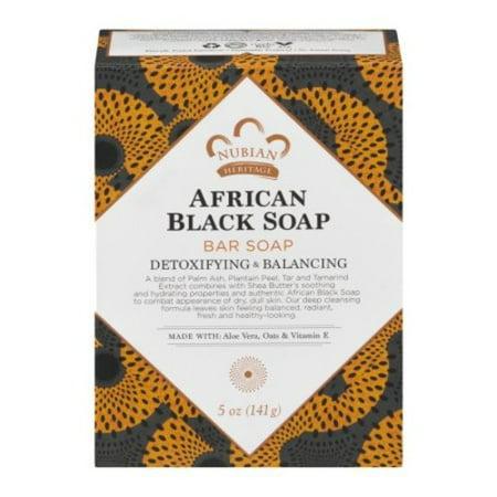 (2 pack) Nubian Heritage African Black Bar Soap, Detoxifying & Clarifying, 5 (Prs Mccarty Soap Bar)