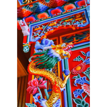 Dragon Painting - Canvas Print Dragon Painting Collectables Stretched Canvas 10 x 14