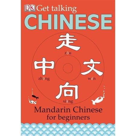 Get Talking Chinese : Mandarin Chinese for