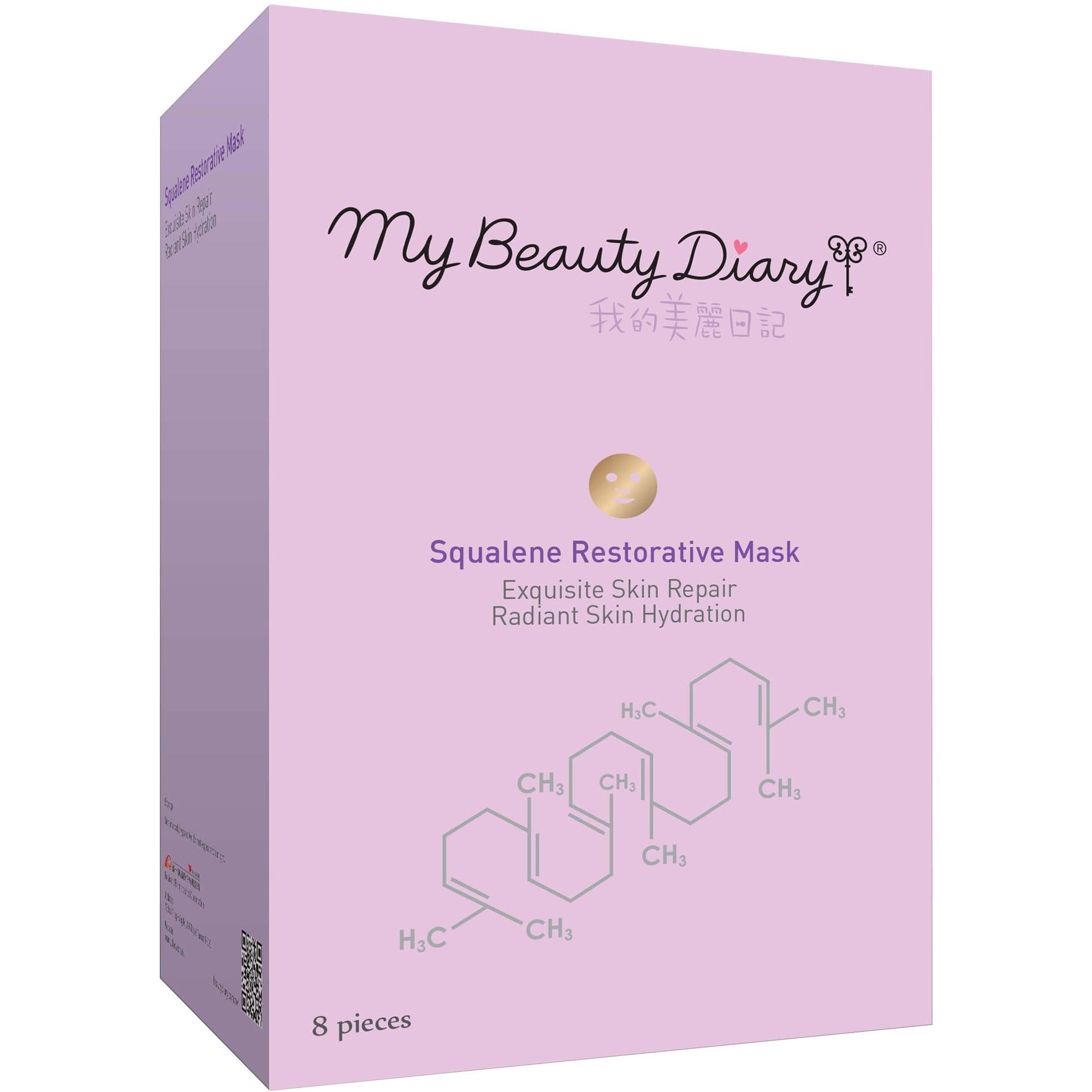 My Beauty Diary Squalene Restorative Face Mask, 10 count