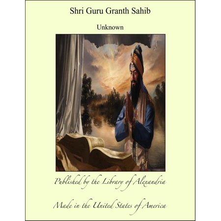 Shri Guru Granth Sahib - eBook (Shri Guru Granth Sahib Ji In Punjabi)