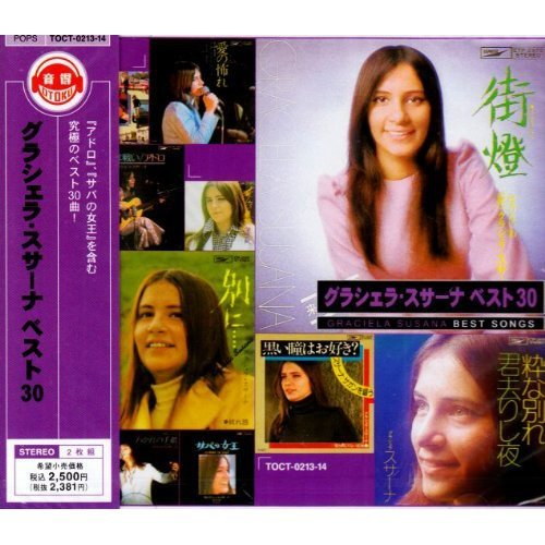 Graciela Susana - Best 30 [CD]