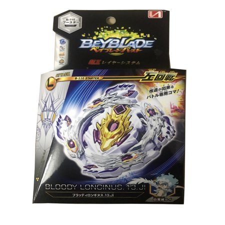 B 110 Beyblade Burst W Starter Bloody Longinus13jl With Launcher - Labyrinth-security-door-chain