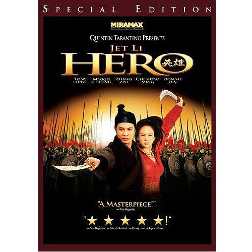 Hero (Widescreen)