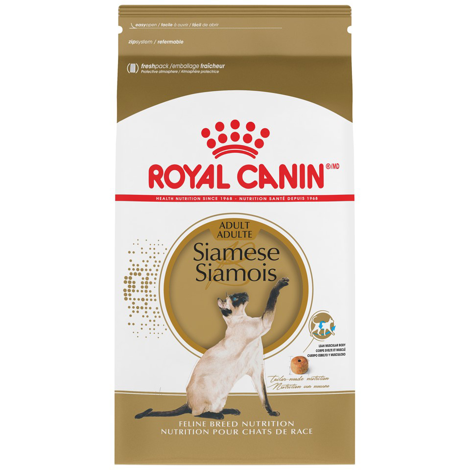 Royal Canin Breed Health Nutrition Siamese Dry Cat Food, 6 lb