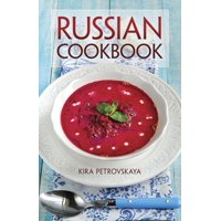 Russian Cookbook (Paperback)