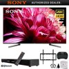 Sony XBR-55X950G 55-Inch class BRAVIA 4K HDR UHD Smart TV (2019) w/ Soundbar Bundle Includes, Deco Gear Home Theater Surround Sound 31  Soundbar, Flat Wall Mount Kit for 45-90 inch TVs and More E30SNXBR55X950G X950G 55 Class HDR 4K UHD Smart LED TVRemote Control with BatteriesStand Assembly4.9' AC Power CordLimited 1-Year WarrantyBundle Includes:Sony XBR-55X950G 55-class BRAVIA 4K HDR Ultra HD Smart TV (2019 Model)Deco Mount Flat Wall Mount Kit Ultimate Bundle for 45-90 inch TVsDeco Gear Home Theater Surround Sound 31 Soundbar 2.1 CH Audio Wireless Bluetooth NFCDeco Gear 2.4GHz Wireless Backlit Keyboard Smart Remote with Touchpad Mouse - STV300BKSurgePro 6 NT 750 Joule 6-Outlet Surge Adapter with Night Light - 332086ft Optical Toslink 5.0mm OD Audio Cable55 Class (54.6 diag.) BRAVIA 4K HDR Ultra HD TVUnlock the world of ultimate colors and contrast with the X950G 4K HDR TV from Sony. Incredibly clear 4K HDR picture quality is powered by the Picture Processor X1 Ultimate, and content has never been brighter than with Full Array Local Dimming and Boosting. X-Motion Clarity technology makes action scenes look like real life.Product Highlights:Full Array Local Dimming and Boosting for more exact dynamic contrastEverything is upscaled to get close to 4K HDR with the Picture Processor X1 Ultimate and 4K X-Reality PROX-tended Dynamic Range PRO 6x contrast range provides a wider range of brightness4K HDR - HDR10, HLG, IMAX Enhanced and Dolby Vision support for incredible detail and clarityX-Wide Angle technology makes picture and color look great from anywhere in the room (75 and 85 class only)On-screen action and motion look better than ever with X-Motion Clarity technology and native 120Hz refresh rateEnjoy smooth and vibrant colors with TRILUMINOS Display and 4K HDR Super Bit MappingAcoustic Multi-Audio produces an immersive Sound-from-Picture Reality experienceAndroid TV with the Assistant built in gives you a genius TV with hands-free voice searchEnjoy studio-quality N