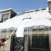 Ktaxon 20FT Head Roof Rake Snow Removal Tools