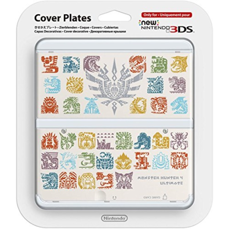 Monster Hunters 4 Nintendo 3DS Case MH4U White (Import exclusive) by Nintendo