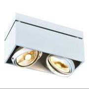 SLV Lighting  711711U  Ceiling Fixtures  Kardamod  Indoor Lighting  Flush Mount  ;White