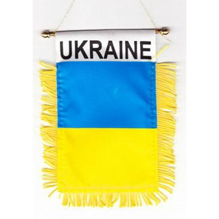 Ukraine National Flag (Ukraine Window Hanging Flag)