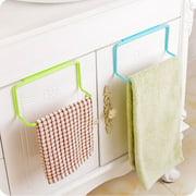 SUPERHOMUSE 1Pc Over Door Tea Towel Holder Rack Rail Cupboard Hanger Bar Hook for Bathroom Kitchen Home