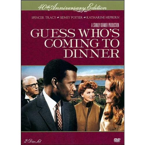 Guess Who's Coming To Dinner (40th Anniversary Edition) (Widescreen, ANNIVERSARY)