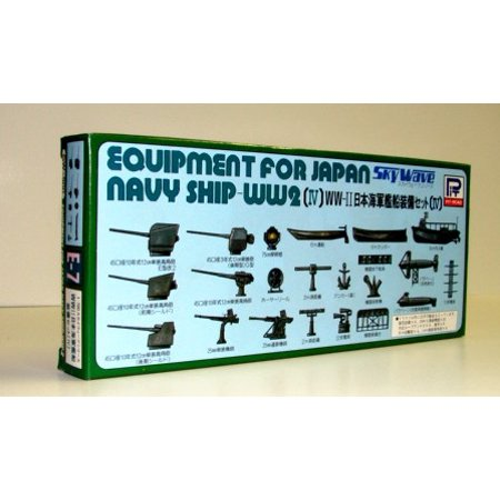 1/700 Equipment Set for Japanese WWII Navy Ships (IV)