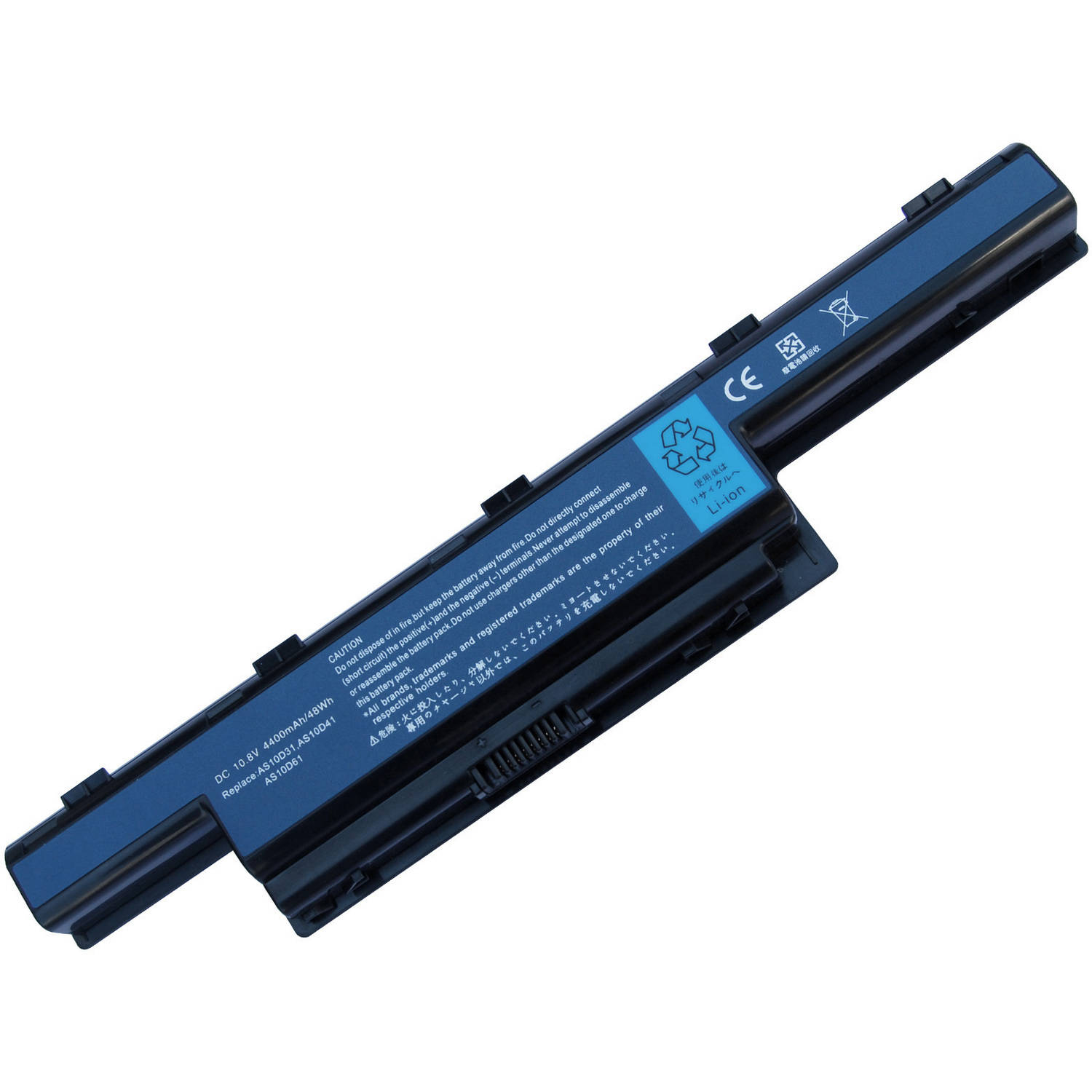 Acer Aspire 4741 Laptop Battery Replacement