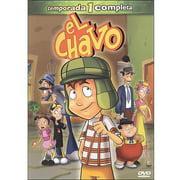 El Chavo Animado: Temporada 1 (Spanish) (Full Frame)