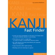 Kanji Fast Finder : This Kanji Dictionary Allows You to Look up Japanese Characters Based on Shape Alone. No Need to Identify Radicals or Strokes!