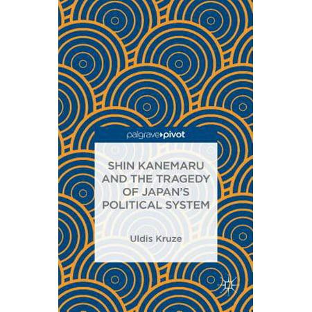 ebook Notes on Spiritual Discourses of Shri Atmananda: