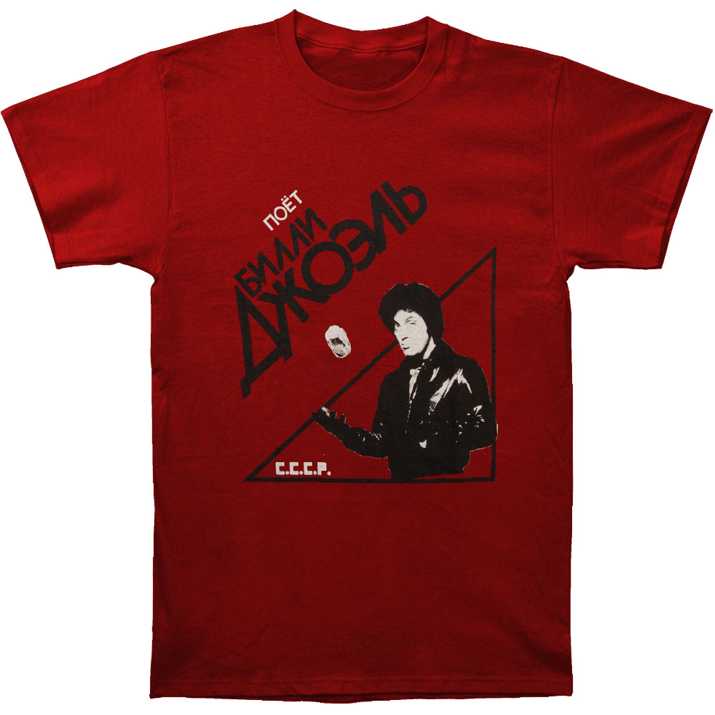 Billy Joel Men's  Russian Concert T-shirt Cardinal