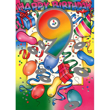 Designer Greetings Rainbow Colored 9, Party Streamers and Balloons Age 9 / 9th Birthday Card](Balloons And Streamers)