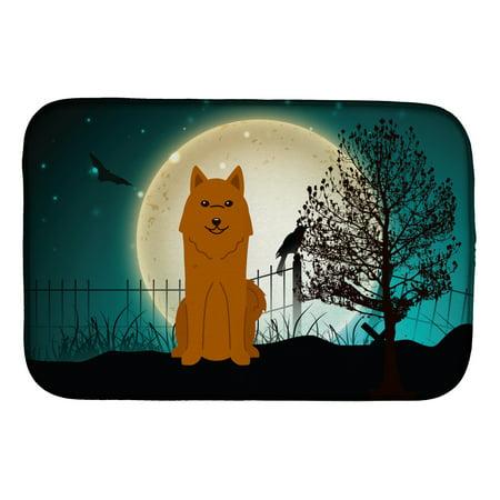 Scary Halloween Story Ideas (Halloween Scary Karelian Bear Dog Dish Drying)