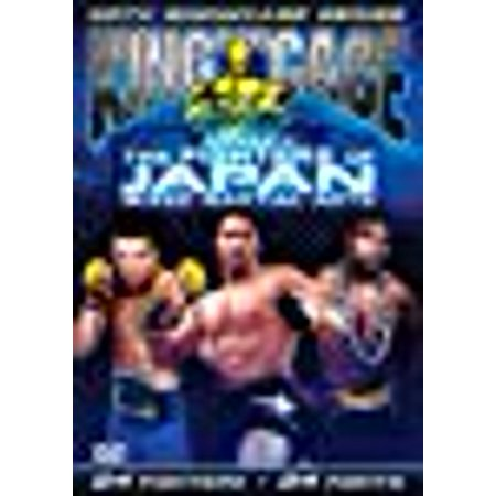 - King of the Cage: The Fighters of Japan Mixed Martial Arts